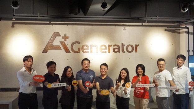 精誠集團 AI 團隊亮相,利用商業網路拓展傳產商機